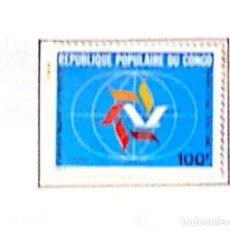 Sellos: O) CONGO 1980, CONFERENCIA MUNDIAL DE TURISMO, MANILA, SCT 557, MULTA. Lote 267679539