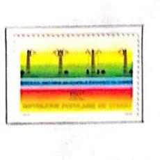 Sellos: O) 1980 CONGO, HERTZIAN WAVE, COMUNICACIÓN BRAZZAVILLE, SCT 574. FINO. Lote 267682069