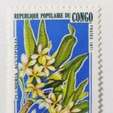 Sellos: SELLO DE CONGO 5 F - 1971 - FLORES - NUEVO SIN SEÑAL DE FIJASELLOS. Lote 269369838