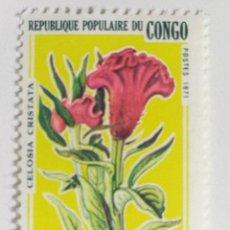 Sellos: SELLO DE CONGO 2 F - 1971 - FLORES - NUEVO SIN SEÑAL DE FIJASELLOS. Lote 269370338