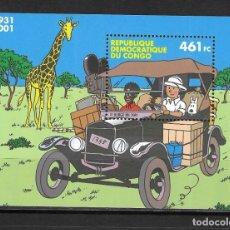 Sellos: CONGO Nº HB 67 (**). Lote 269841928