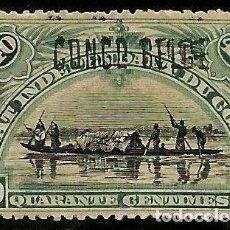 Sellos: CONGO BELGA 1908 SOBRECARGA A MANO. Lote 276142283