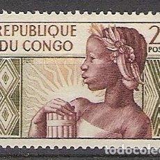 Timbres: REPÚBLICA DEL CONGO 1959 - YVERT 135 **. Lote 276927613