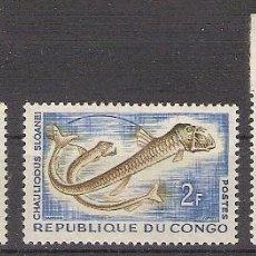Timbres: REPÚBLICA DEL CONGO 1961 - YVERT 143/145 **. Lote 276927953