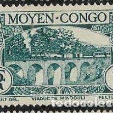 Sellos: CONGO YVERT 114, NUEVO CON GOMA. Lote 277061123