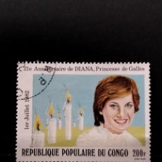 Sellos: SELLO R .P DEL CONGO - V12. Lote 277088453