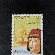 Sellos: SELLO CONGO- PERSONAJES - GBSS. Lote 277091673