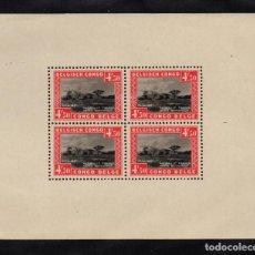 Sellos: CONGO BELGA HB 1** - AÑO 1937 - PROPAGANDA DE PARQUES NACIONALES. Lote 277512823