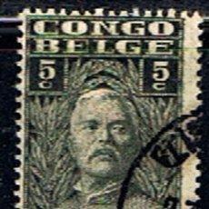 Sellos: CONGO BELGA // YVERT 135 // 1928 ... USADO. Lote 277642263