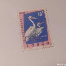Sellos: REPUBLIQUE DU CONGO. Lote 284322148