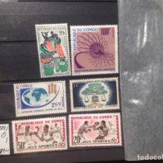 Sellos: SELLOS DE CONGO. USADOS. YVERT Nº 150/1. Lote 285769383