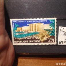 Sellos: SELLOS DE CONGO. NUEVOS CON FIJASELLOS. CORREO AEREO. YVERT Nº 12. Lote 285769648