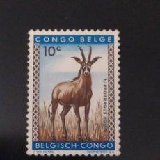Sellos: ## CONGO BELGA NUEVO 1959 10C##. Lote 287657853