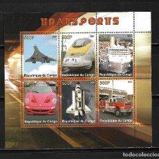 "Sellos: CONGO 2007, HOJA BLOQUE DE SEIS VALORES "" TRANSPORTES "". Lote 288130633"