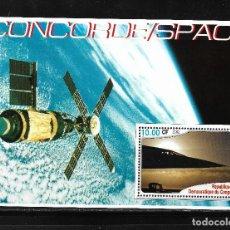 Sellos: CONGO 2002, HOJA BLOQUE CONCORDE ESPACIO. MNH.. Lote 288130803