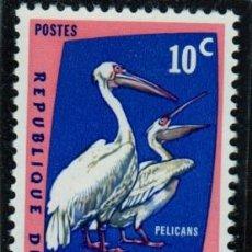 Sellos: ÁFRICA. REPÚBLICA DEL CONGO. PROTECCIÓN DE PELICANOS. 1963. YT481. NUEVO SIN CHARNELA. Lote 288537533