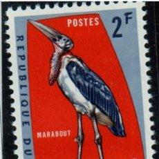 Sellos: ÁFRICA. REPÚBLICA DEL CONGO. PROTECCIÓN DE PELICANOS. 1963. YT486. NUEVO SIN CHARNELA. Lote 288538178