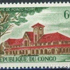 Selos: CONGO 1966 IVERT 197 *** ESTACIÓN DE FERROCARRIL POINTE-NOIRE. Lote 290077173