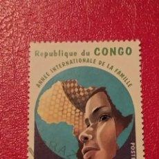 Selos: SELLOS REPÚBLICA DEL CONGO - BOL 3 -2. Lote 290304843