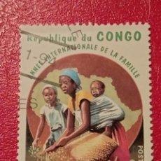 Selos: SELLOS REPÚBLICA DEL CONGO - BOL 3 -2. Lote 290304918