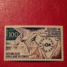 Selos: SELLOS REPÚBLICA DEL CONGO - BOL 3 -2. Lote 290304973