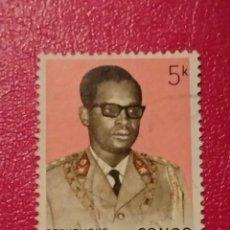 Selos: SELLOS REPÚBLICA DEL CONGO - BOL 3 -2. Lote 290305078