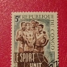 Selos: SELLOS REPÚBLICA DEL CONGO - BOL 3 -2. Lote 290305113
