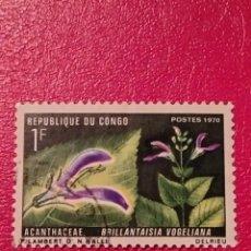 Selos: SELLOS REPÚBLICA DEL CONGO - BOL 3 -2. Lote 290305188