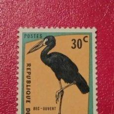 Selos: SELLOS REPÚBLICA DEL CONGO - BOL 3 -2. Lote 290305218