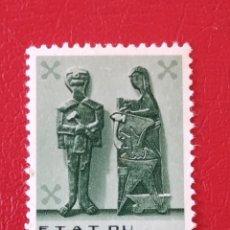 Selos: SELLO DE KATANGA ** - BOL 8 - 1. Lote 291469288