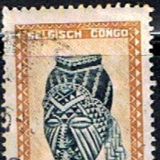 Sellos: CONGO BELGA // YVERT 291 // 1948-51 ... USADO. Lote 292623803