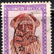 Sellos: CONGO BELGA // YVERT 292 // 1948-51 ... USADO. Lote 292624303
