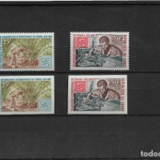 Sellos: CONGO 1969, SERIE DENTADA Y SIN DENTAR ORGANIZACIÓN INTERNACIONAL TRABAJO. MNH.. Lote 294160938