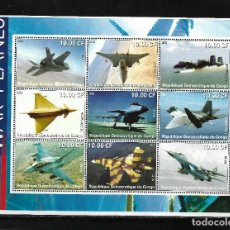 Sellos: CONGO 2002, PLIEGO AVIONES DE GUERRA. MNH.. Lote 294162538
