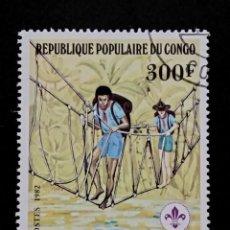 Sellos: SELLO DE REPÚBLICA DEL CONGO- BOL 34-1. Lote 295366273