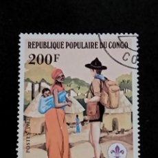 Sellos: SELLO DE REPÚBLICA DEL CONGO- BOL 34-1. Lote 295366333