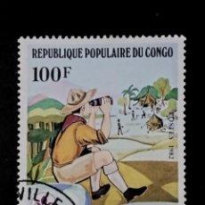 Sellos: SELLO DE REPÚBLICA DEL CONGO- BOL 34-1. Lote 295366953