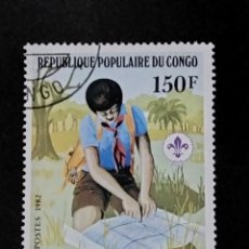 Sellos: SELLO DE REPÚBLICA DEL CONGO- BOL 34-1. Lote 295367023