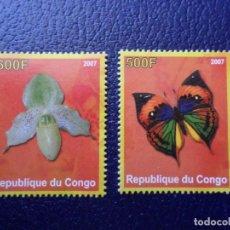 Sellos: .REPUBLICA DEL CONGO, 2007, MARIPOSA Y ORQUIDEA. Lote 297085473