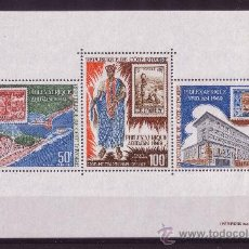 Sellos: COSTA DE MARFIL HB 4*** - AÑO 1969 - EXPOSICION FILATELICA PHILEXAFRICA 69. Lote 25940054
