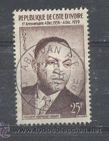 COSTA DE MARFIL, 1959,- SERIE YVERT TELLIER 180 (Sellos - Extranjero - África - Costa de Marfil)