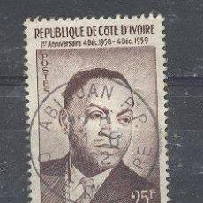 Sellos: COSTA DE MARFIL, 1959,- SERIE YVERT TELLIER 180. Lote 21553911