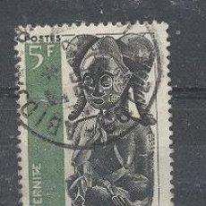 Sellos: COSTA DE MARFIL, 1966- YVERT TELLIER ,244. Lote 21554711