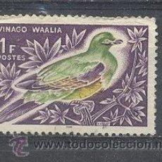 Sellos: COSTA DE MARFIL, 1966- YVERT TELLIER ,249. Lote 21554734