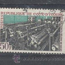 Sellos: COSTA DE MARFIL, 1968- YVERT TELLIER ,274. Lote 21555079