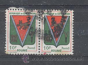 COSTA DE MARFIL, 1969- YVERT TELLIER ,289 (Sellos - Extranjero - África - Costa de Marfil)