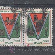 Sellos: COSTA DE MARFIL, 1969- YVERT TELLIER ,289. Lote 21555227
