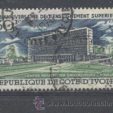 Sellos: COSTA DE MARFIL, 1970- YVERT TELLIER ,295. Lote 21555315