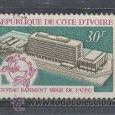 Sellos: COSTA DE MARFIL, 1970- YVERT TELLIER ,301. Lote 21555393
