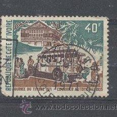 Sellos: COSTA DE MARFIL, 1971- YVERT TELLIER ,311. Lote 21555492